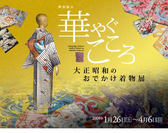 kimonoh%5B1%5D.jpg