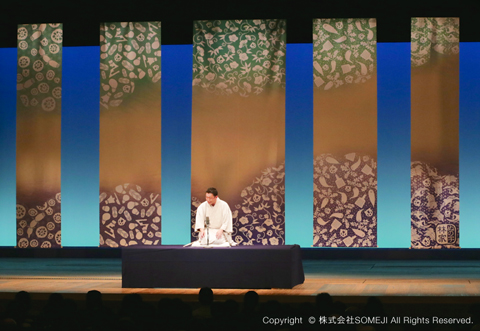 murakou101-img600x400-1196141244m-sashiko02-b.jpg