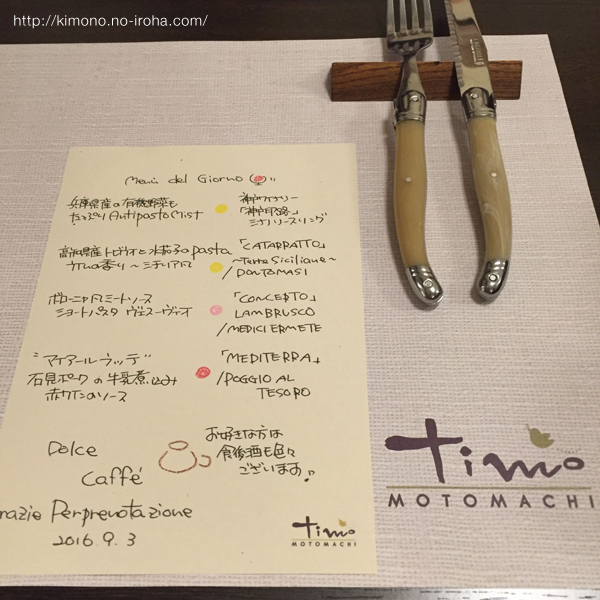 img_0391timo_yukata